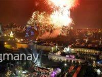 hogmanay il capodanno di Edimburgo