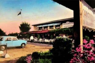 Foto storica de La Capannina in Versilia
