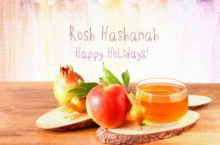 Capodanno Ebraico - Rosh Hashanah