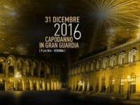 Capodanno 2017 a Verona - Gran Guardia