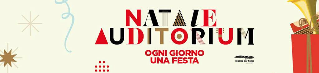 Capodanno all 39 auditorium parco della musica di roma 2019 for Auditorium parco della musica sala santa cecilia posti migliori