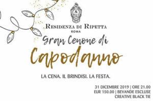 Capodanno Residenza di Ripetta a Roma