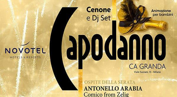 Capodanno al Novotel Ca Granda Milano